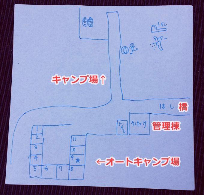 清和県民の森 キャンプ場 手書きマップ