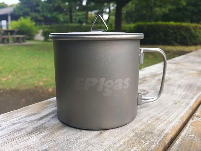 EPIgasのシングルチタンマグカップのサイド側