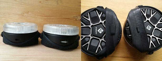 Etekcity ROCO LEDライト 給電口