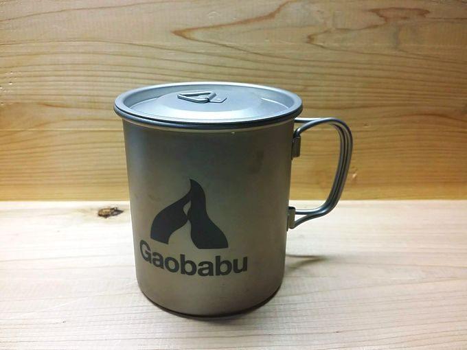 Gaobabu(ガオバブ)チタンマグカップの取っ手(横から)