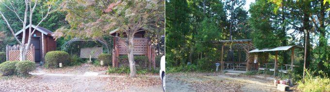 柿山田オートキャンプガーデンのサニタリー サイトC
