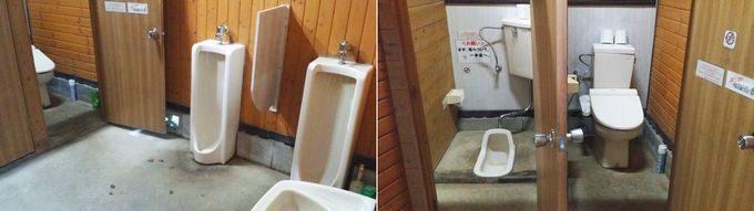柿山田オートキャンプガーデンのサニタリー トイレ