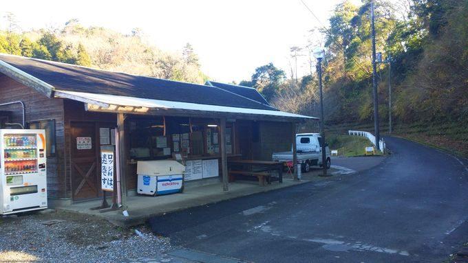 清和県民の森 キャンプ場の管理棟