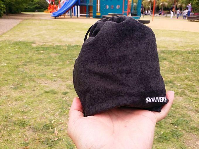 スキナーズ(SKINNERS)は手のひらサイズでコンパクト