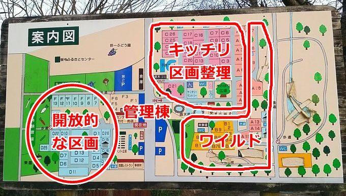 有野実苑オートキャンプ場の地図 (注釈追加)
