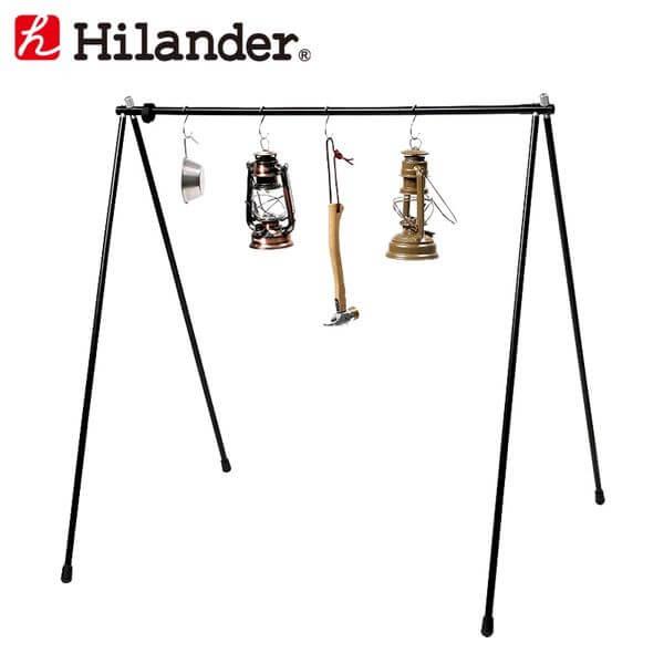 ハイランダー(Hilander) アルミハンガーラック