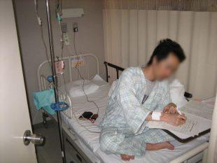 スノーボードで怪我して入院