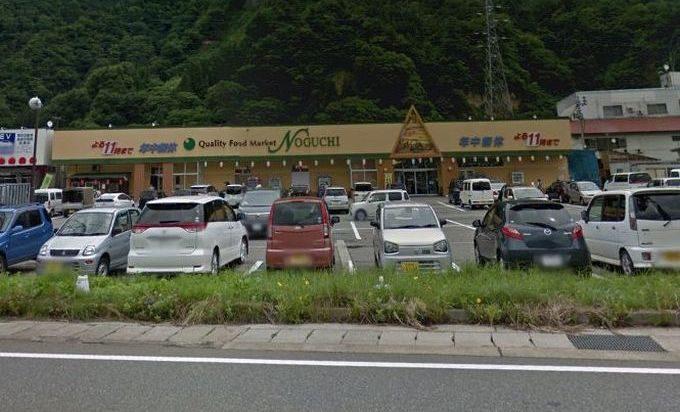 ショッピングセンター のぐち 湯沢ハーツ店