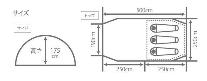 カマボコテント ミニのサイズ