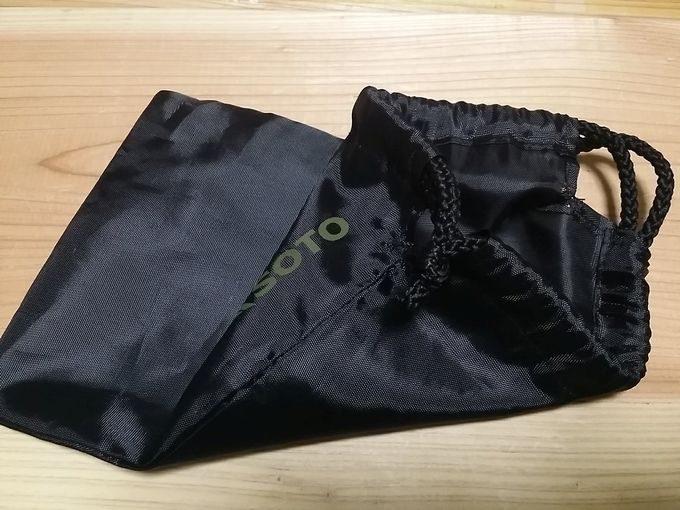 SOTO ST-301に付属している収納袋