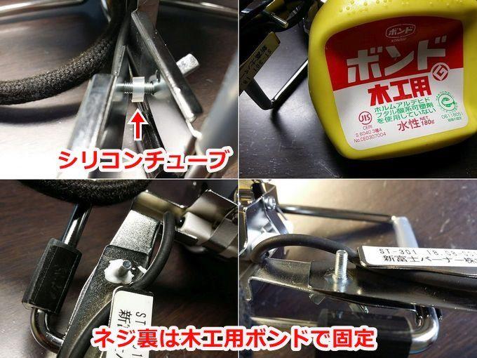 SOTO ST-301の改造 ガス調整つまみを大きくペイント(矢印)