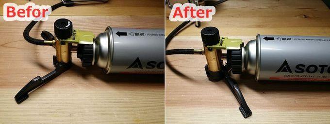 SOTO ST-301の改造 スタビライザーの向きを変更 使用状態の前後