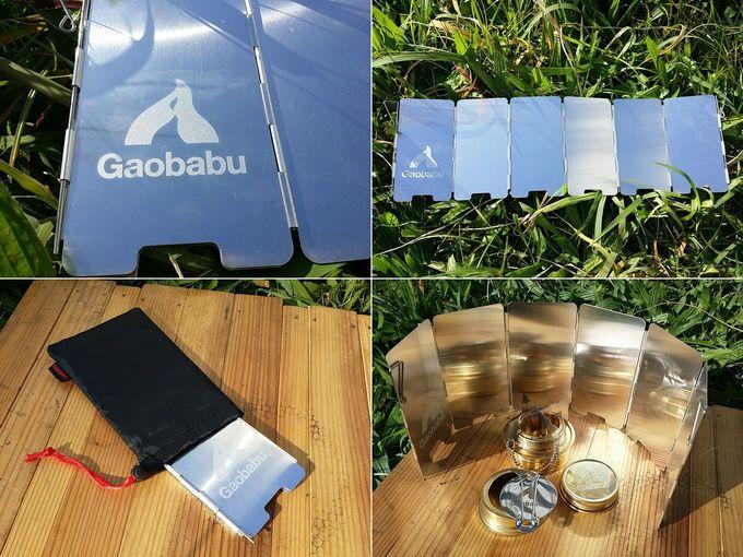 Gaobabuの風防