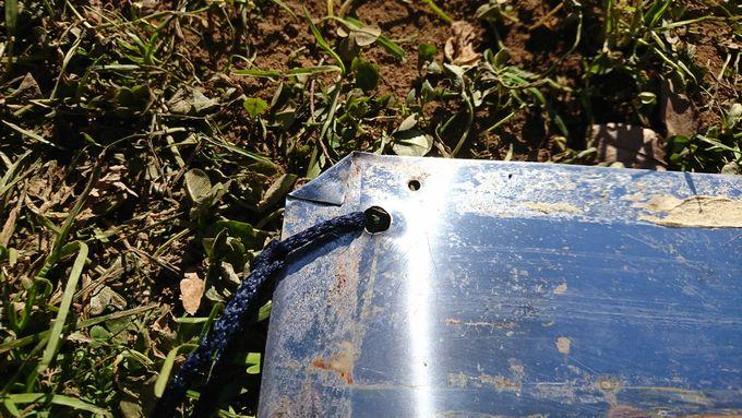 金属板(ステンレス)の四隅を折り曲げる