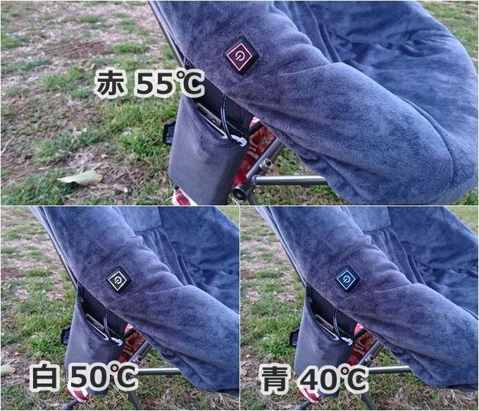 マグクルーズ ぬくぬくヒーターチェアカバーの温度調整は3段階