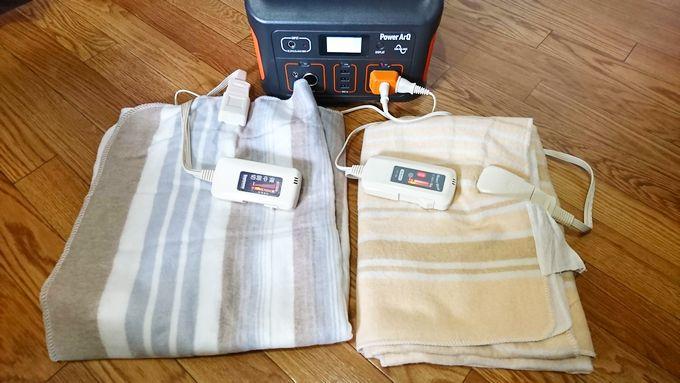 PowerArQで電気毛布(強)×2枚を使う