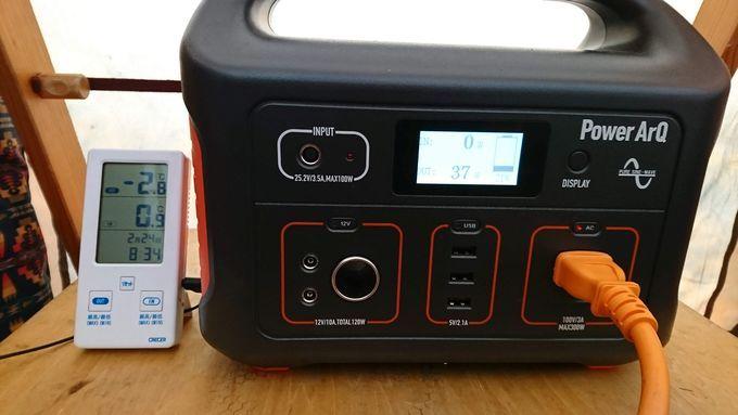 SmartTap PowerArQが使用可能な温度