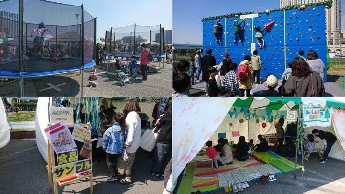TOKYO OUTDOOR WEEKEND 子供の遊び場