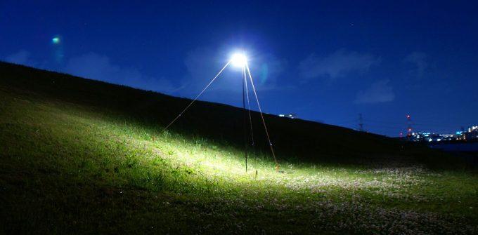 ルーメナープラスの電球色・暖色(最大光)