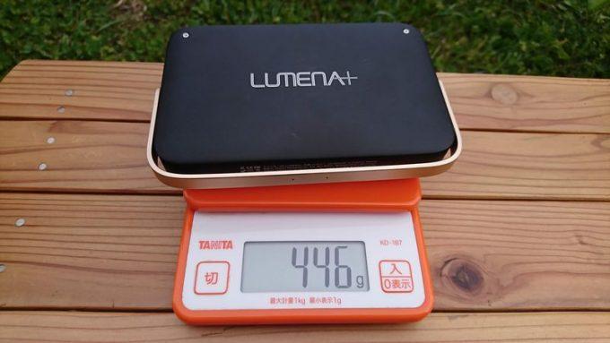 ルーメナー プラスの重量
