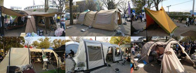 アウトドアデイジャパン東京2019で展示されていた新作テント