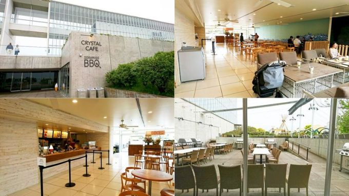 葛西臨海公園のクリスタルカフェ