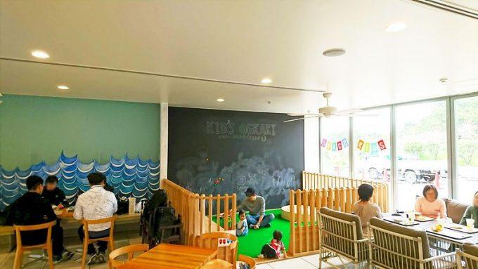 葛西臨海公園 クリスタルカフェのキッズスペース