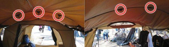 タラスブルバ「キャタピラー2ルームシェルター6P」のインナーテント吊り下げフックは前後にある