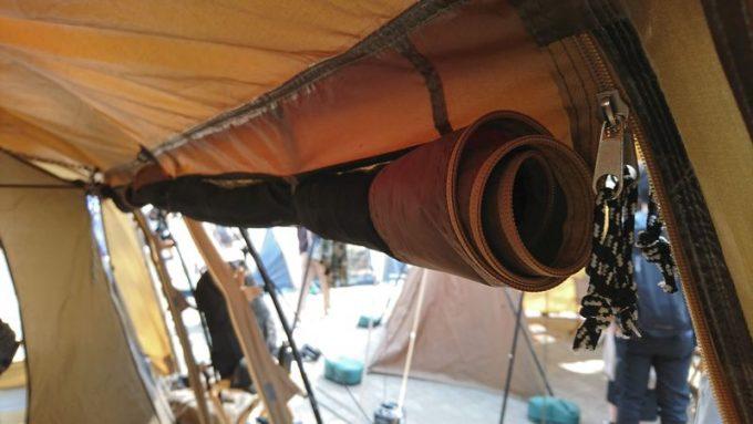タラスブルバ「キャタピラー2ルームシェルター6P」のサイドパネル