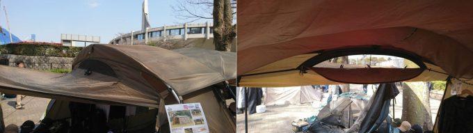 タラスブルバ「キャタピラー2ルームシェルター6P」のリビングスペース上部のベンチレーション
