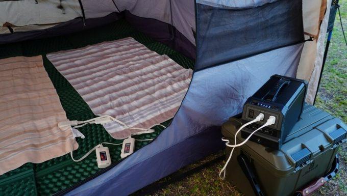 LACITA エナーボックスで電気毛布を使う