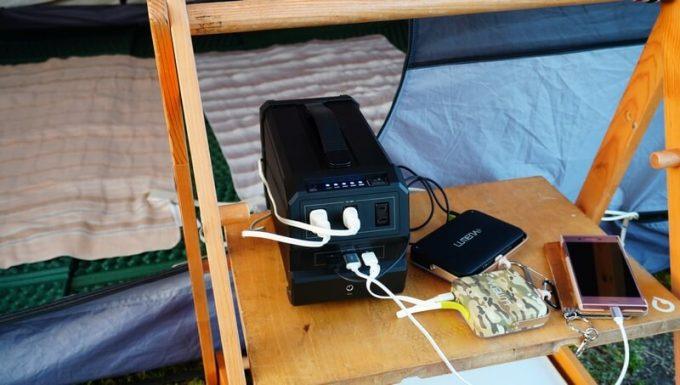 LACITA エナーボックスで複数の電気機器を使う