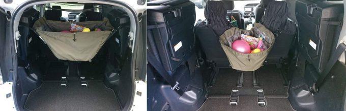 フェリシモのレジカゴリュックの車での使い方 トランク