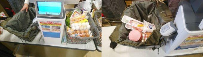 フェリシモのレジカゴリュックがあれば買い物で袋詰が省略できる