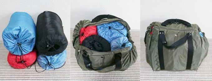 フェリシモのレジカゴリュックに寝袋が4つ入る