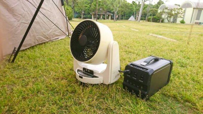 ポータブル電源で扇風機を使う