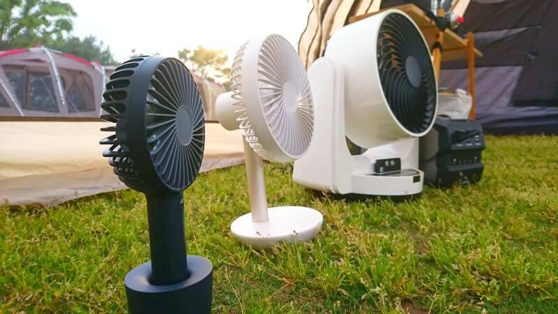 キャンプ用の扇風機