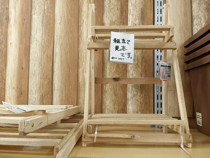 ダイソーの木製ラック