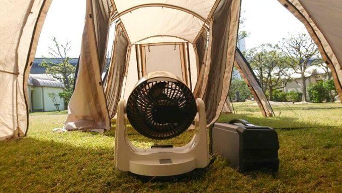 扇風機でテントを乾燥させる