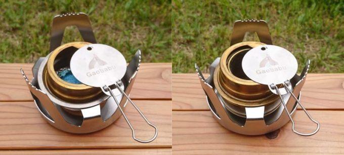ガオバブの固形燃料ストーブの消火・火力調整フタはアルコールストーブと共用で使える