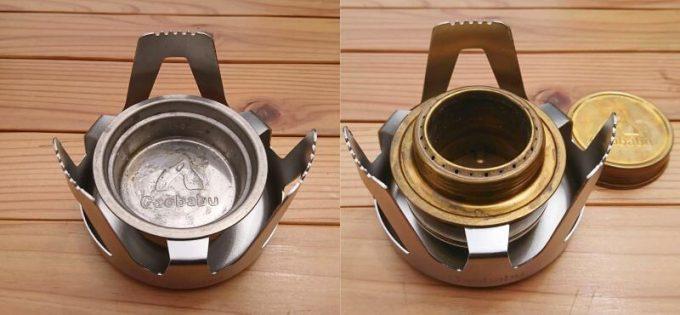 ガオバブの固形燃料ストーブの五徳はアルコールストーブと共用で使える