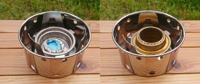 ガオバブの固形燃料ストーブの風防はアルコールストーブと共用で使える