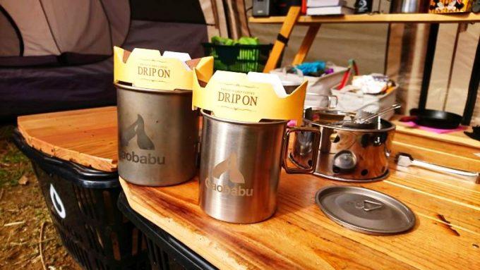 ガオバブの固形燃料ストーブでコーヒータイム