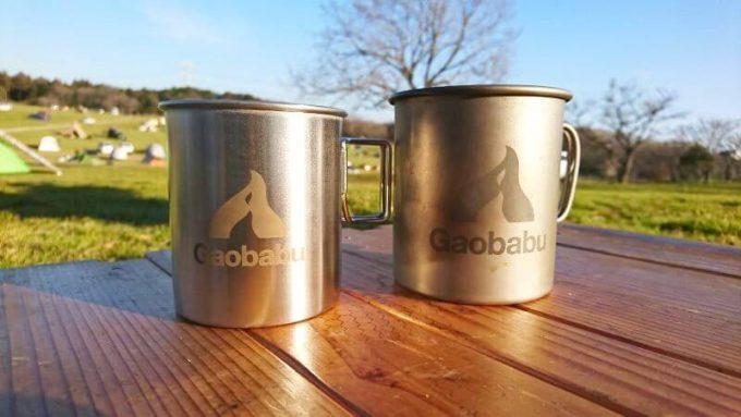 ガオバブ(Gaobabu)ステンマグカップとチタンマグカップ