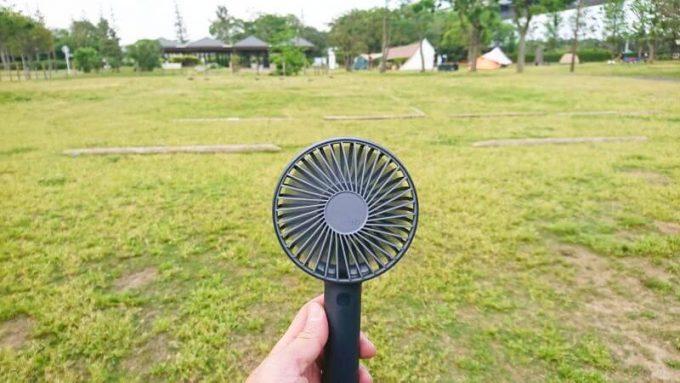 ルーメナーポータブル扇風機はハンディーサイズ