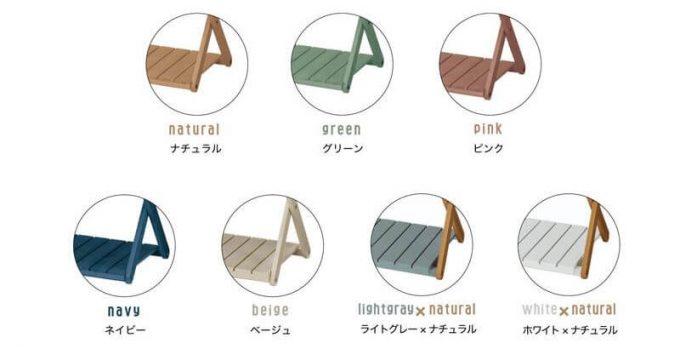 ベルメゾンの簡単に折りたためるラックの色は7種類