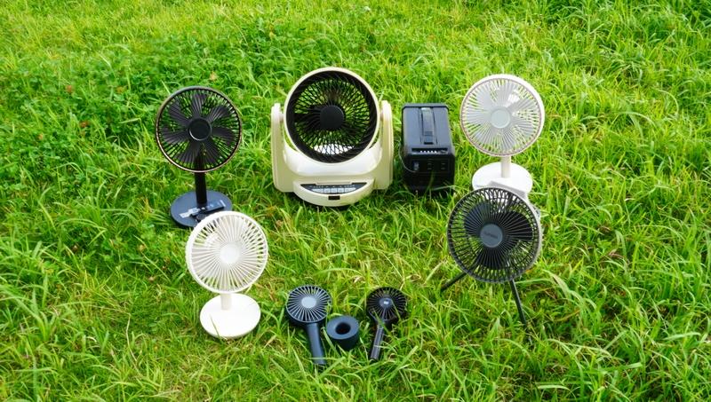 キャンプ用の扇風機 8種