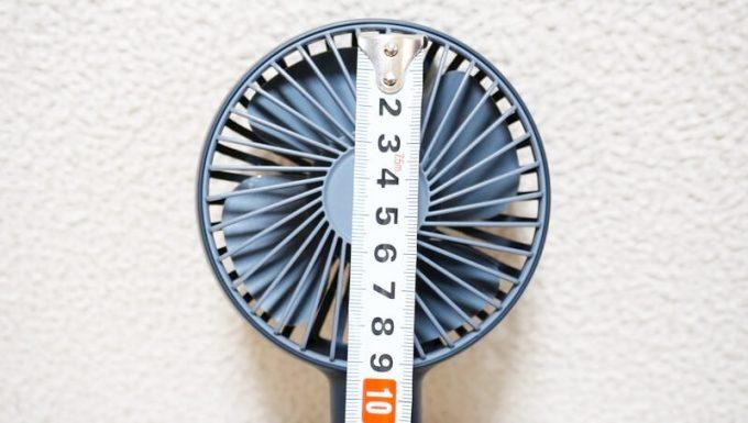ルーメナー ポータブル ファン の羽根サイズ(直径)