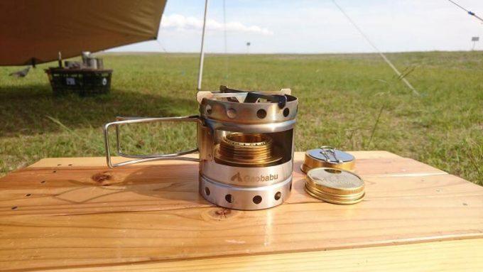 ガオバブ(gaobabu)キャリボ風防をアルコールバーナーの風防・五徳として使う