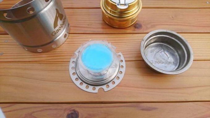 ガオバブ(gaobabu)キャリボ風防で固形燃料を直接使う